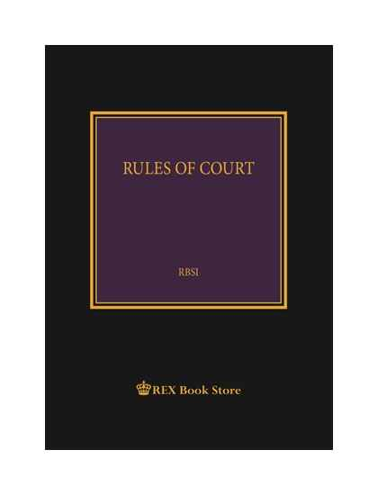 Rules of Court in the Phils. (Pocket Size) [Clothbound]