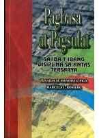 Pagbasa at Pagsulat sa Iba't-ibang Disiplina sa Antas Tersarya