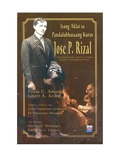 Jose P. Rizal: Isang Aklat sa Pandalubhasaang Kurso