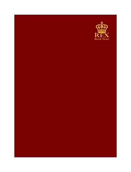 Remedial Law, Vol. III (Civil Procedure)