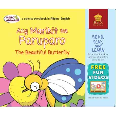 Ang Marikit na Paru-paro The Beautiful Butterfly (Small Book)